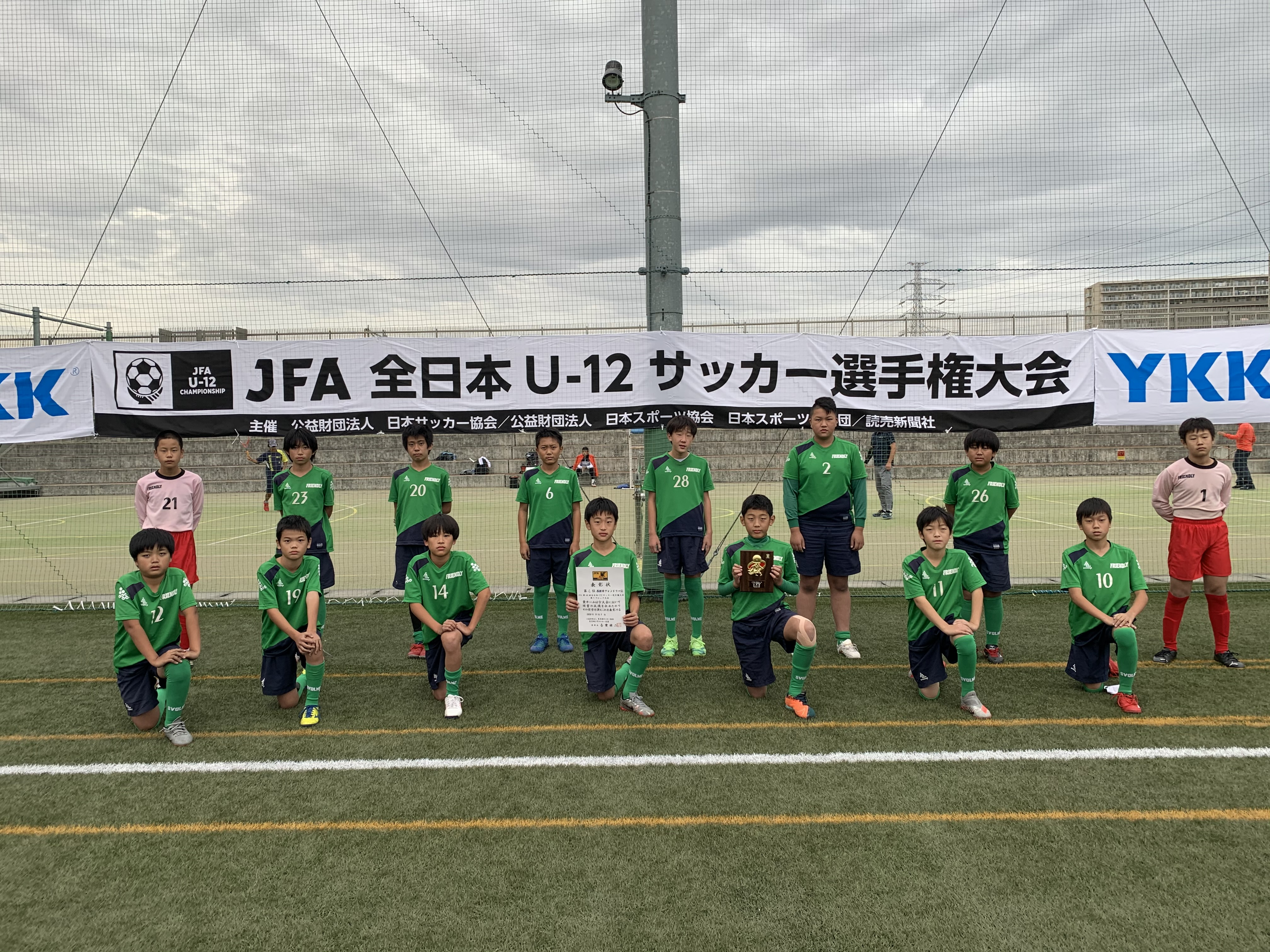 サッカー bbs アーカイブ 東京